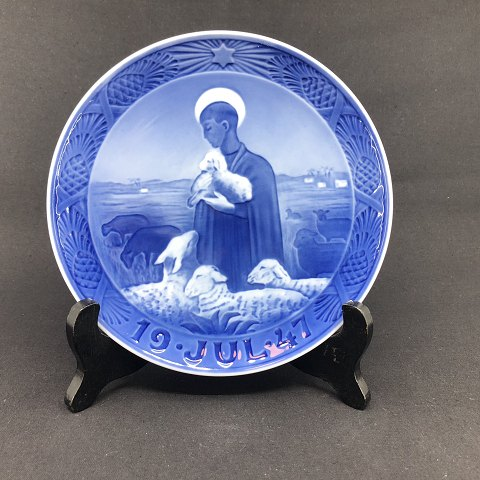 Royal Copenhagen christmas plate 1947